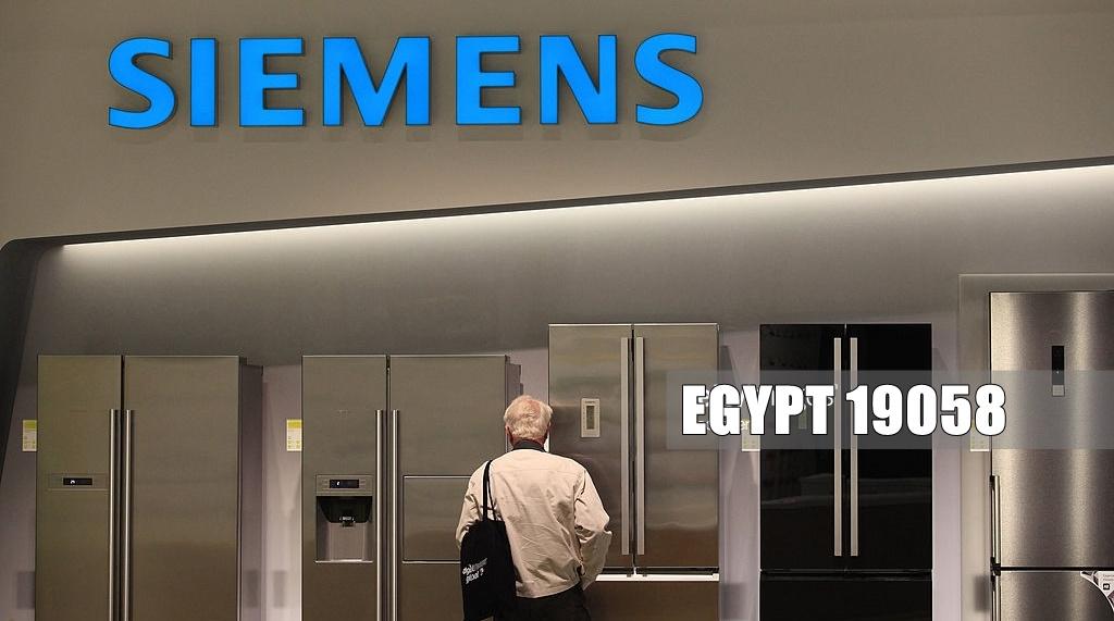 رقم توكيل صيانة سيمنس بالقاهرة مصر 19058